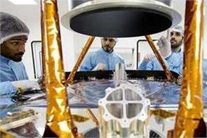 uae mars probe will be arab world first