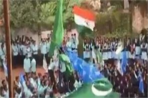 case filed against 30 students for hoisting pakistani flag in college