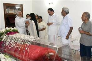 tribute to sushma swaraj