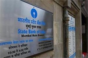 eight companies in the top ten of the sensex lose rs 89 535 crore in mcap