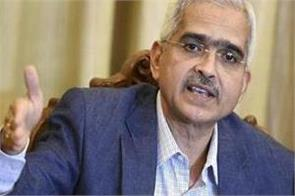 rbi governor shaktikanta das said economic growth is top priority