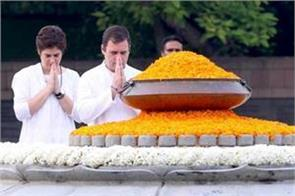 priyanka vadra emotional on rajiv gandhi 75th birth anniversary
