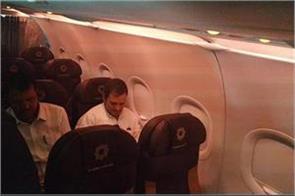 opposition leaders leave for delhi