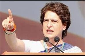 priyanka said the bjp government which is sounding