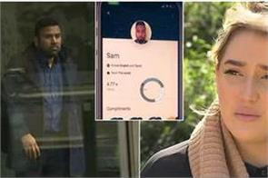 melbourne uber driver convicted for sexual assault on woman