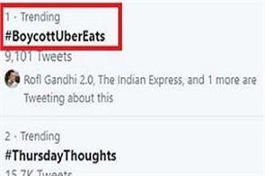 zomato ubereats boycott trend food religion support tweet