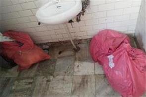 employees strike in pgi cleanliness upset