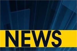 news bulletin narinder modi gujrat rahul ghandi