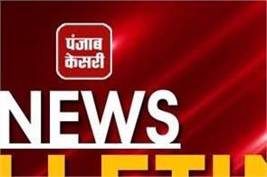news bulletin sc rahul ghandi pakistan