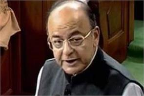 jaitley was also like shero shayari