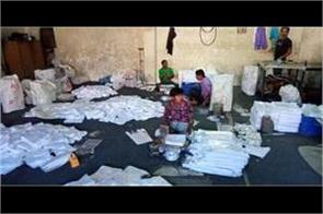 corporation raided and seized 900 kg of polythene
