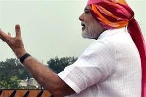 jammu and kashmir article 370 independence day narendra modi kargil war