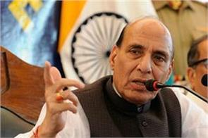rajnath singh big statement about pakistan