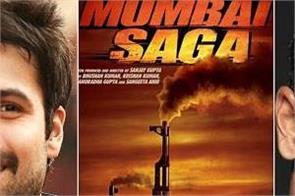 john abraham emraan hashmi starrer  mumbai saga  to release on this date