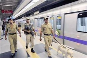 high alert issue in delhi metro