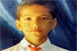 eighth class student missing in kathua