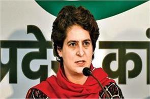 who is the guarantor of bank fraud priyanka gandhi