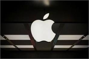 market cap of top 5 companies including apple lost rs 11 lakh crore