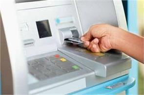 those who withdraw money from atm must watch this video