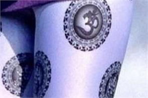 retailer company apologizes about om and ganesh print leggings