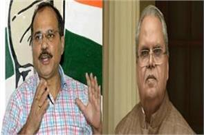 governor of j k satyapal malik reply to adhir ranjan chaudhary