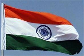 news national differences flag hoisting flag unfurling special