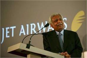 jet airways case ed raids at several places including naresh goyal house