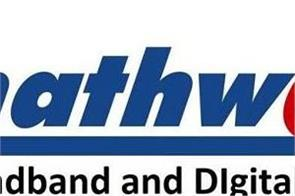 now hathway introduced great unlimited data plan of rs 399
