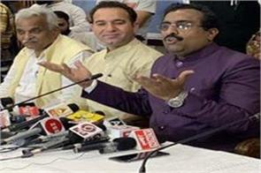 tension in jk is created by local leaders said ram madhav