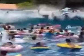 wave pool malfunction triggers tsunami at china water park