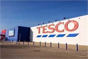 tesco will lay off 4 500 employees
