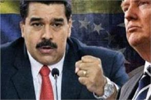 trump orders freeze on all venezuelan govt assets in us