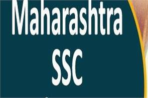 msbshse result 2019 supplementary exam out