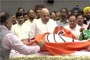 amit shah hoisted party flag on sushma swaraj dead body