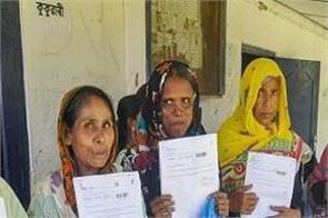 woman committed suicide after before nrc list