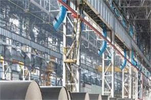 visakhapatnam steel plant 2019 for 530 posts junior trainee