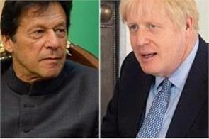 imran khan discusses kashmir issue with boris johnson