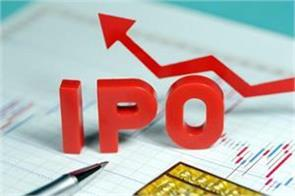 sbi card and payment services to raise rs 8 000 crore through ipo