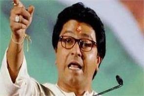 raj thackeray summoned by ed