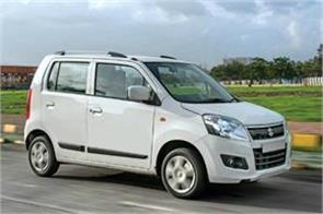 maruti suzuki recalled more than 40 thousand wagonr cars