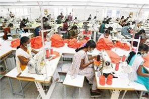 service sector gained momentum due to new orders