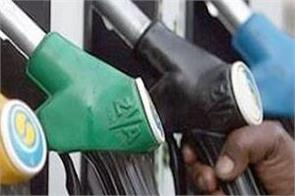 petrol diesel rate decrease