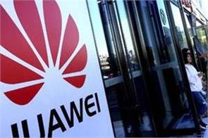 trump has said that will not allow huawei to enter the us