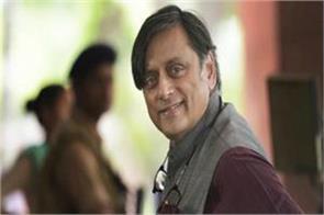 shashi tharoor accepted pm modi challenge