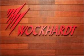 wockhardt losses narrowed to rs 45 crore in first quarter