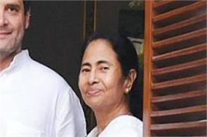 mamta banerjee can join hands with congress to stop bjp in bengal