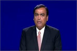 mukesh ambani big announcements for jammu and kashmir ladakh