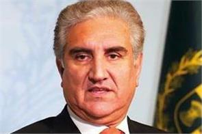 pakistan will raise voice in oic against india s decision qureshi