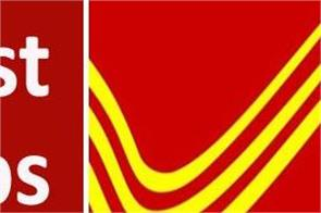 india post recruitment 2019 recruitment for 10 066 posts of gramin dak sevak