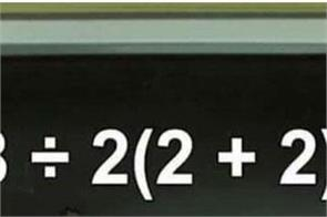 math equation has divided internet no one can agree on an answer 20